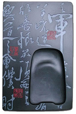 calligraphie chinoise et accessoires signe. Black Bedroom Furniture Sets. Home Design Ideas