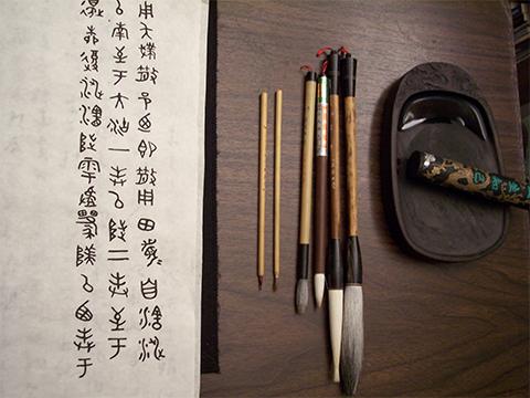 Calligraphie chinoise et accessoires