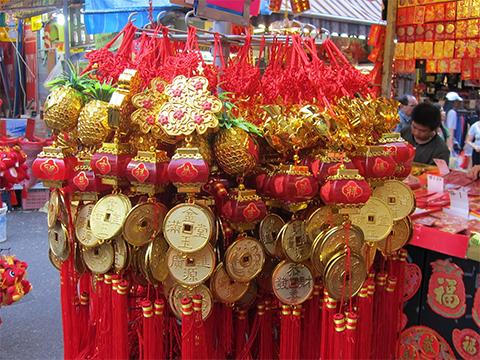 Porte-bonheur chinois