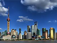 Shanghai : ville du futur